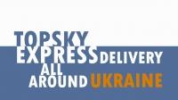 Topsky Express