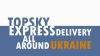 Topsky Express отзывы