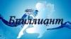 """Доставка природной питьевой воды ТМ """"Бриллиант"""" (Днепропетровск) отзывы"""