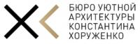 Золотое Сечение - Бюро уютной архитектуры Константина Хоруженко