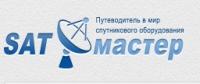 SatMaster - Спутниковое телевидение