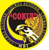СБ Сокол