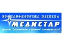 Медистар