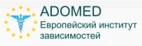 Центр реабилитации ADOMED