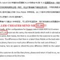 Отзыв о AliExpress: Shenzhen Pophong Store на Aliexpress.com - мошенник cheater
