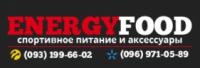 EnergyFood - Интернет-магазин спортивного питания