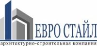 Строительная компания Евро Стайл