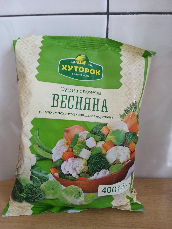 Замороженные овощи ТМ Хуторок (Рудь) - Овощная смесь Хуторок Весняна: идеальное постное меню