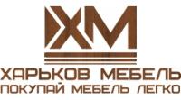 Харьков Мебель