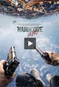 Хардкор (фильм)