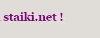 Staiki.net