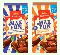 Шоколад Корона Max Fun