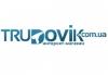 Интернет-магазин Trudovik