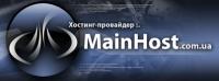Хостинг-провайдер Mainhost.com.ua