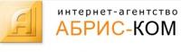 Хостинг-провайдер Abris.com.ua