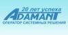 Хостинг-провайдер Adamant.ua (Адамант) відгуки