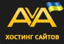 Хостинг-провайдер Avahost.ua