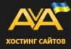 Хостинг-провайдер Avahost.ua отзывы