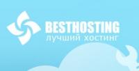 Хостинг-провайдер Besthosting.ua