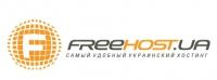 Хостинг-провайдер Freehost.ua