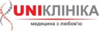 Медицинский центр Униклиника (UniКлиника)