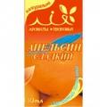 Отзыв о Эфирное масло Нероли Лия Ароматы Здоровья: Эфирное масло апельсина сладкого Ароматы Здоровья