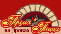 Прима Пицца Полтава