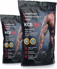 Протеин КСБ 55 (Концентрат Сывороточного Белка)
