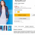 Фото к отзыву LeBoutique