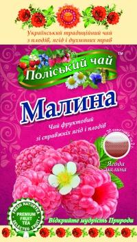 """Чай """"Полесский чай"""" Малина"""