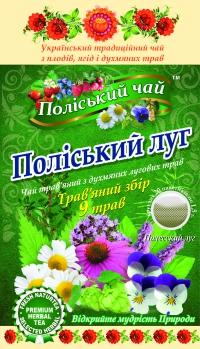 Чай Полесский луг