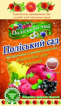 Чай Полесский сад