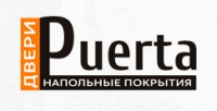 Компания Puerta