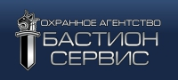 "Охранное агентство ""Бастион-Сервис"" Харьков"