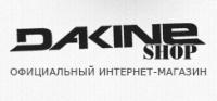 Dakine-Shop.Com.Ua