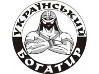 """Мувінгової компанія """"Український Богатир"""""""