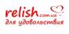 relish.com.ua отзывы