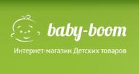 Интернет-магазин детских товаров Baby-boom.com.ua