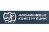 ООО Алюминиевые Конструкции отзывы