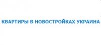 kvartirale.com - квартиры в новостройках Украины