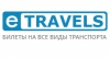 Билеты онлайн E-travels.com.ua отзывы