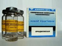 Продигиозан