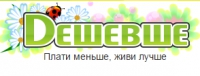 Интернет магазин Deshevshe.net.ua