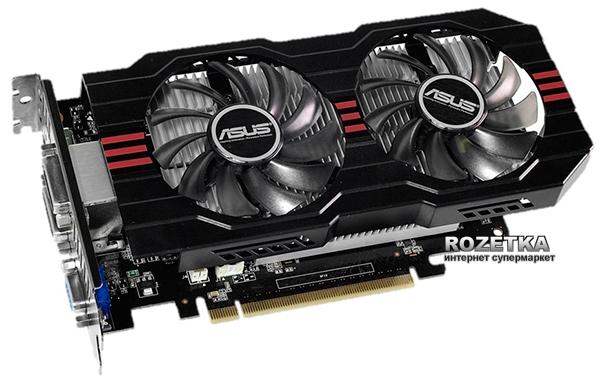 Розетка - интернет-магазин (rozetka.ua) - Asus PCI-Ex GeForce GTX 750 Ti 2048MB DDR5 (128bit)
