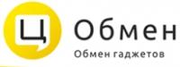 Цитрус Обмен