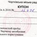 Фото к вопросу Ярослав