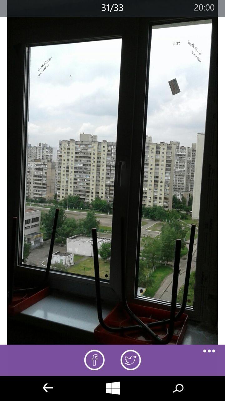 """Компания """"Твое окно"""" - Відмінна якість роботи."""