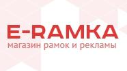 E-ramka.com.ua