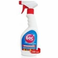 Спрей-пятновыводитель БОС плюс Anti-stain