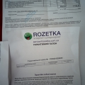 Отзыв о Розетка - интернет-магазин (rozetka.ua): Отлично